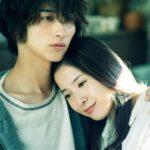 きみのめ映画のキャスト一覧相関図画像を紹介!横浜流星のかわいい画像も