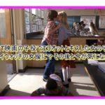ET映画の子役でエリオットとキスした女の子がベイウォッチの女優に?その後と今が気になる